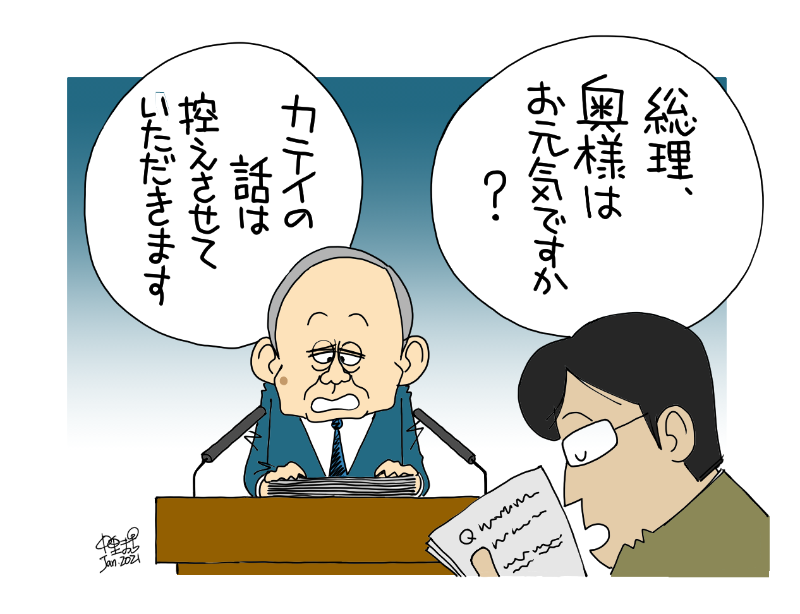 菅総理 菅義偉 記者会見