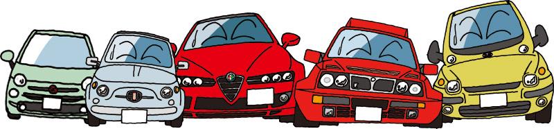 重課税に嘆くイタ車たち